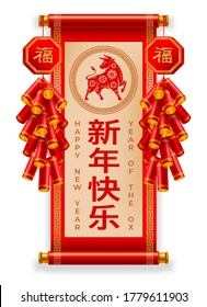 Chinese New Year 2021, year of the ox. Congratulation design with text on ancient scroll and petards. Chinese characters on fireworks mean Good luck, on scroll Happy New Year. Vector illustration.