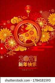 Chinese New Year 2021, year of the Ox vector design. Paper cut Ox, flowers, clouds in red and gold colors on background with traditional pattern. Chinese characters mean Happy New Year, Ox, Good Luck.