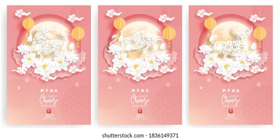 Chinese New Year 2021. The year of the ox. Translation, Happy Chinese New Year. Vector illustration.