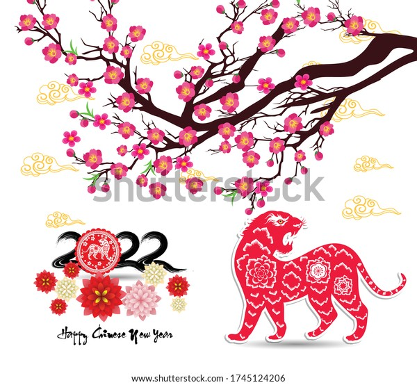 Chinese New Year 2022 Year Tiger Stock Vector Royalty Free 1745124206