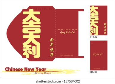 Chinese New Year (Ang Pau) Design with Die-cut.