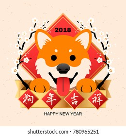 Chinese new year art, Cute shiba inu with spring couplet writing Happy new year in Chinese word