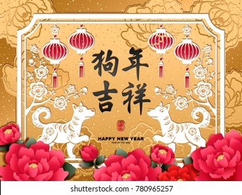 Chinese new year art, traditional paper art with dog and peony floral elements, Happy dog year in Chinese word