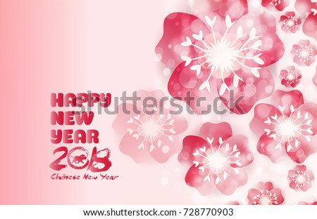 chinese new year background blooming sakura branches