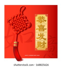 """Chinese new year background. The chinese character """"Gong Xi Fa Cai"""" means -May Prosperity Be With You."""