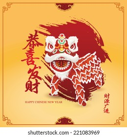 """Chinese new year background. The chinese character """"Gong Xi Fa Cai""""  - May Prosperity Be With You.  """" Cai yuan guang jin """" - Money & richness come to you."""
