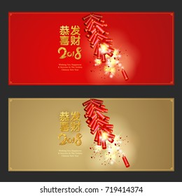 "Chinese new year background. Chinese character ""Gong xi fa cai"" - Congratulate with good wealth."