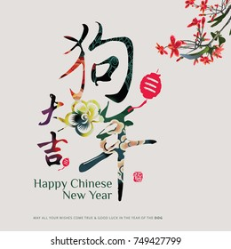 "Chinese new year background. Chinese character ""Gou nian da ji"" - Successful in the year of the dog."