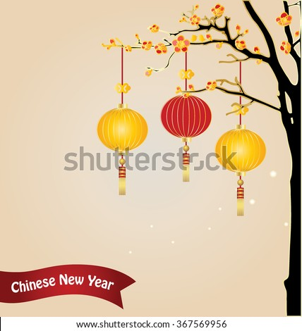 chinese new year background with chinese new year decorative elements vector illustration