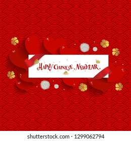 Chinese New Year background design with lettering and decorative elements. Vector Illustration.