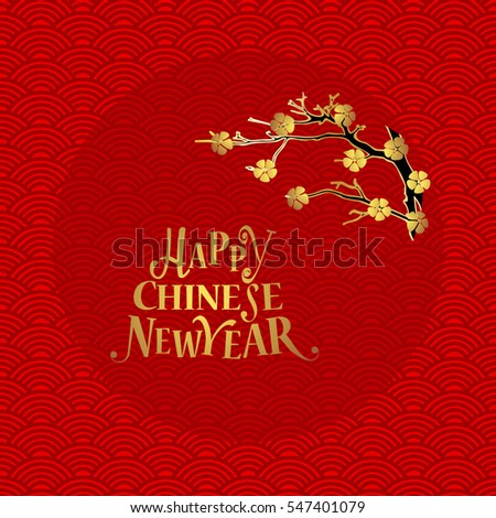 chinese new year background design with chinese new year lettering vector illustration