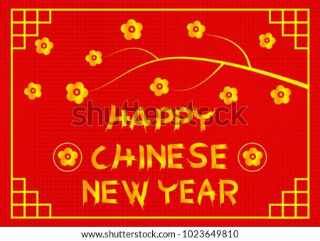 chinese new year background eps10 vector use for banner leaflet wallpaper