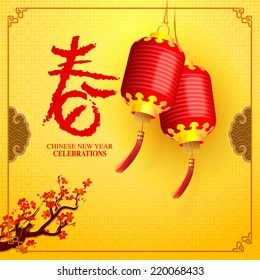 """Chinese new year background with greetings. Chinese character - """"Chun"""" - Spring."""