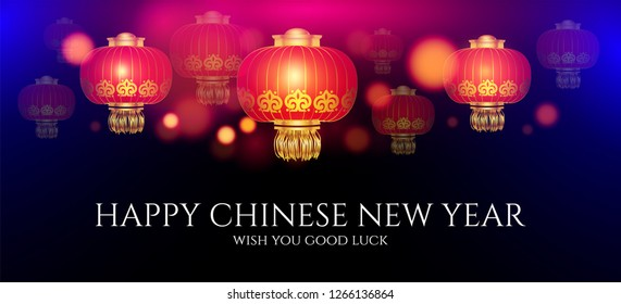 Chinese New Year Background with Lanterns and Light Effect. Vector illustration
