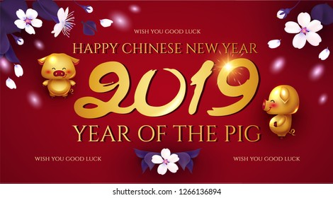 Chinese New Year Background with Lanterns, Cherry Flowers and a Golden Pig. Vector illustration