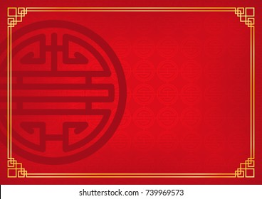 chinese new year background, 'longevity' word with abstract oriental wallpaper, red circle inspiration, vector illustration