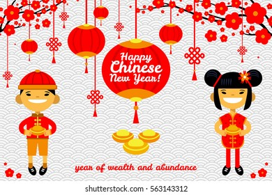 Chinese New Year background, poster with boy and girl, sakura branch, wealth and abundance. Vector illustration of flat design