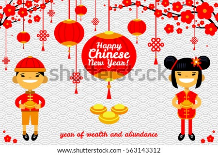 chinese new year background poster with boy and girl sakura branch wealth and