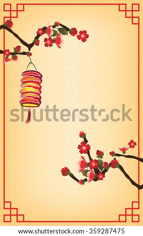 chinese new year background with sakura flowers paper lantern and chinese pattern copy