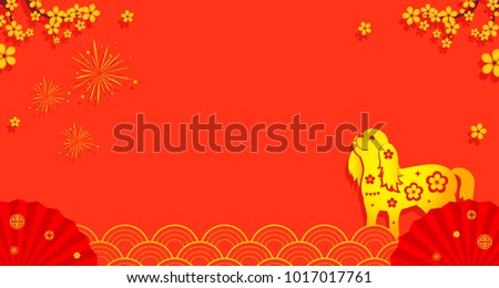 chinese new year background vector illustration blossom branches and dog with copy space paper
