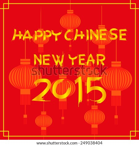 chinese new year background vector eps10 file format