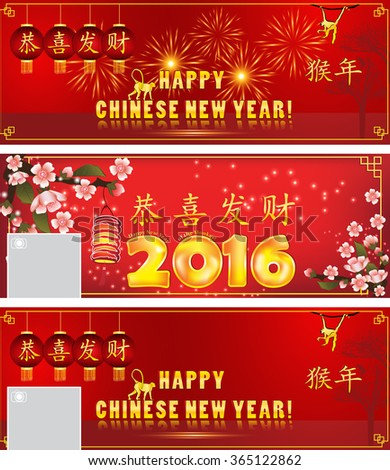 chinese new year backgrounds for ad promotion social media marketing poster