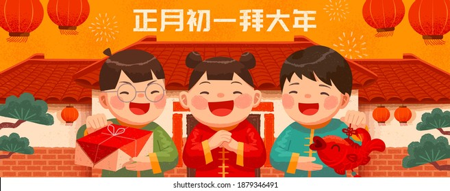 Chinese new year banner. Cute Asian children visiting friends with traditional house in the background. Translation: Visiting friends and relatives on January 1st