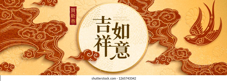 Chinese new year banner design with swallow and clouds in paper art style, Wish you good fortune and Welcome spring days words written in Chinese character