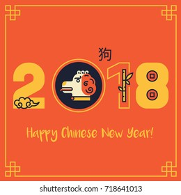 Chinese New Year and banner. Flat line design concept for greeting card. 2018 Lunar Year of Dog. Character translation: dog.