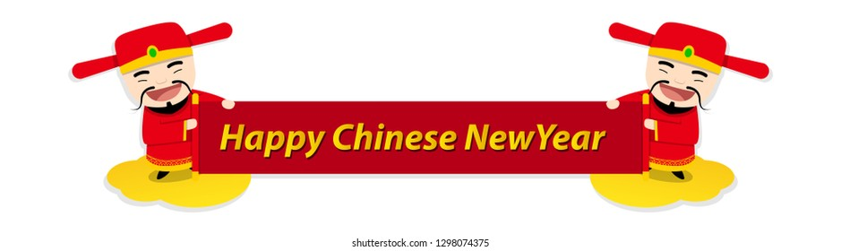 Chinese new year banner with God of wealth, vector