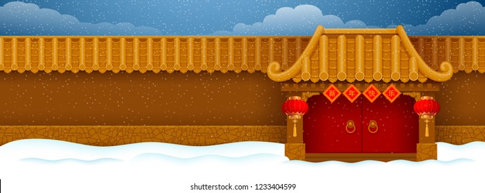 Chinese New Year banner template. Entrance with bamboo roof in Chinese style, decorated with red lanterns. Cloudy sky on background and snow on foreground. Translation - Happy New Year. Vector.