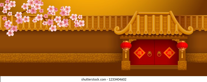 Chinese New Year banner template. Wall and entrance with bamboo roof in Chinese style, decorated with red lanterns. Blooming tree. Chinese Translation - Good Luck. Vector illustration.