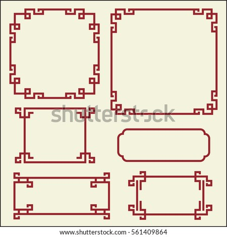 chinese new year border for decoration frame vector illustration