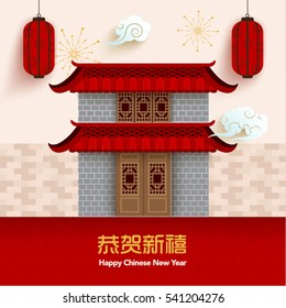 Chinese New Year Building Vector Design (Chinese Translation: Congratulations, Happy New Year; Prosperity)