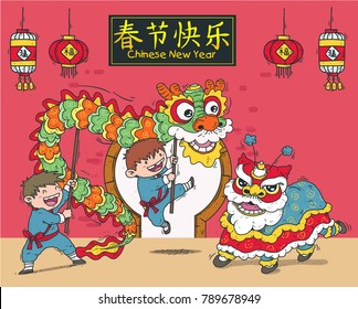 chinese new year calligraphy and celebration with lion dance illustration