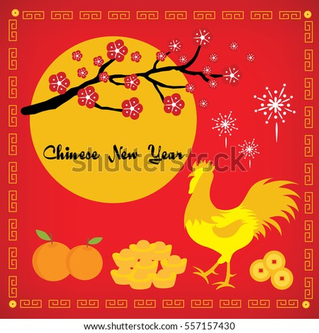 chinese new year card with chicken orangemoney and flowers