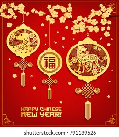 Chinese New Year card with golden ornament of paper cut zodiac dog. Oriental Spring Festival lantern with lunar calendar animal, hieroglyph and lucky knot charm hanging on blooming cherry with flower
