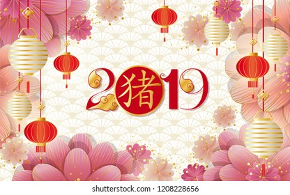 Chinese new year card with lanterns. Year of a pig greeting background