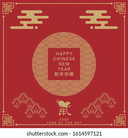 Chinese New Year card vector graphic
