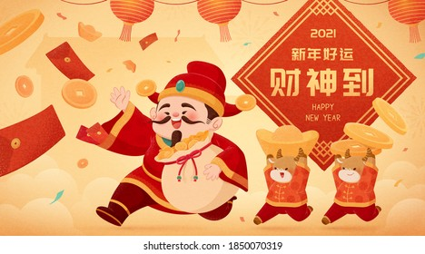 Chinese New Year celebration banner with cute cows and God of wealth sending money around, Translation: Caishen is arriving, May you be lucky in the coming year