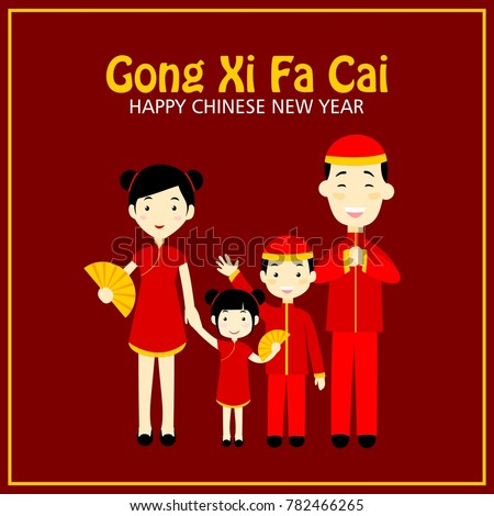 chinese new year celebration family greeting red traditional chinese dresses