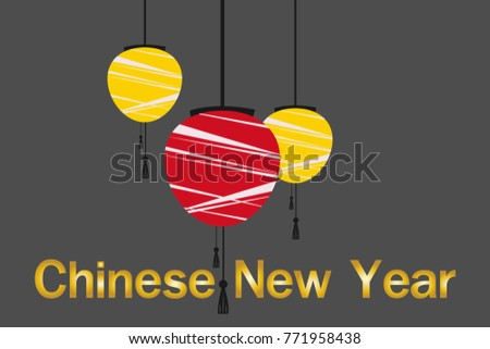 chinese new year celebration invitation chandelier lanterns graphic design greeting card