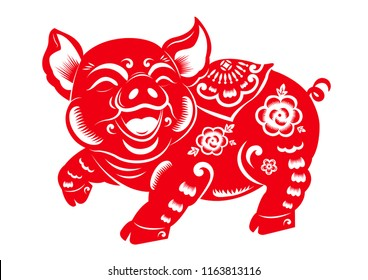 Chinese New Year chinese character traditional paper cut pig of year