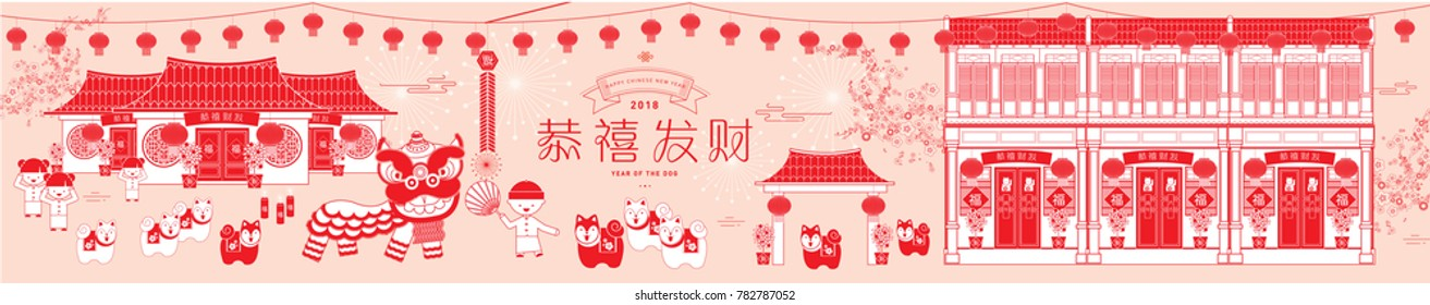 Chinese new year rooster greetings template stock vector 576059551 chinese new year cookies greetings template vectorillustration with chinese words that mean happy m4hsunfo