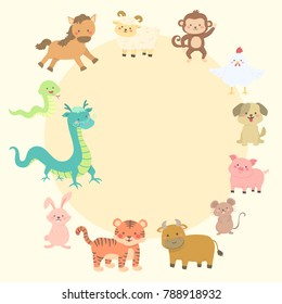 Chinese New Year Cute Animal Zodiac Cartoon Character Vector Illustration Set