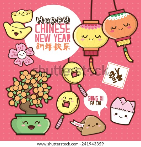 chinese new year cute cartoon design elements chinese translation happy chinese new year