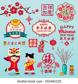 Chinese New Year decoration design elements with labels and icons.
