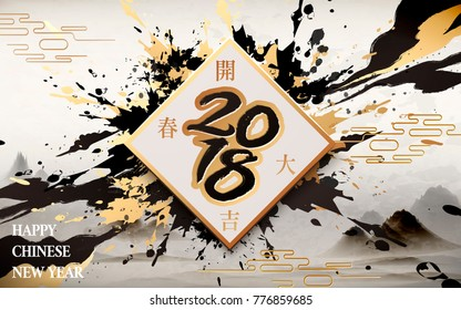 Chinese New Year design, 2018 spring in Chinese word on spring couplet, golden and black ink stroke