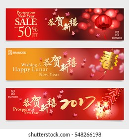 """Chinese new year design background. The main character """"Gong he xin xi"""" - Congratulation & auspiciousness in new year. Character in middle right """"Chun""""- Spring."""