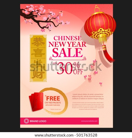 chinese new year design background chinese character gong xi fa cai may you